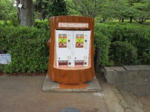 水鳥のエサの自販機